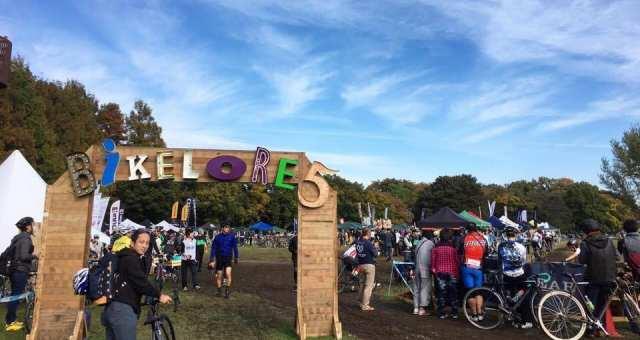 楽しい自転車イベント「秋ヶ瀬の森バイクロア5」フォトレポート!