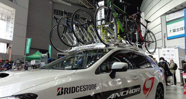 主要国内自転車メーカーも一堂に会して出展!|埼玉サイクルエキスポレポート