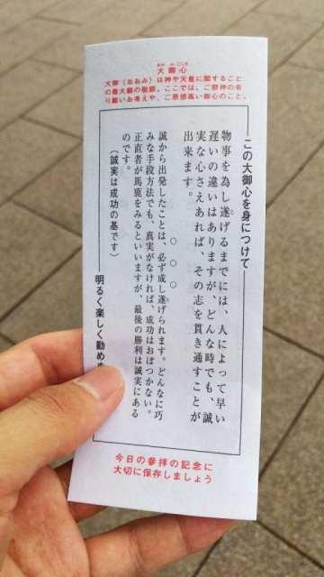 s_16のコピー