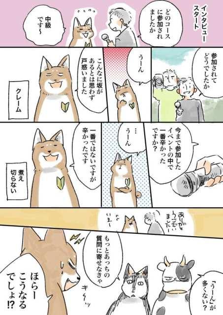 縺ィ縺阪°繧吶o逕コ_031