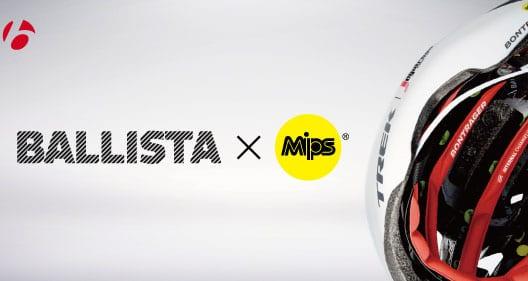 ボントレガーのヘルメットBallista Asia Fit MIPSが新登場