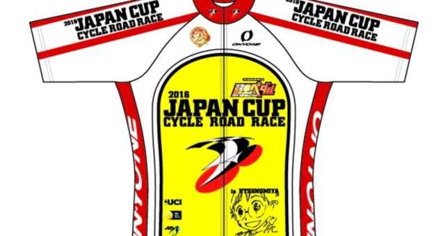 オンヨネが弱虫ペダル&ジャパンカップ記念サイクルジャージの予約を受付中