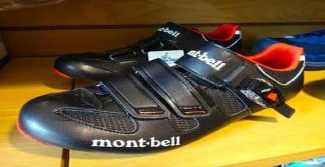 モンベルの自転車用品