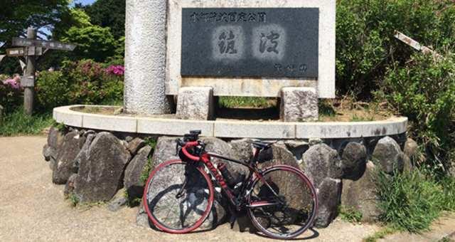 筑波山へ109kmの脚慣らしライド