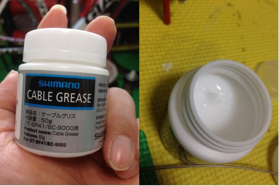 cable grease3