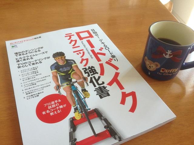 自宅で読書中