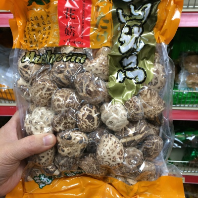 Best Flavour Dried Shiitake Mushrooms
