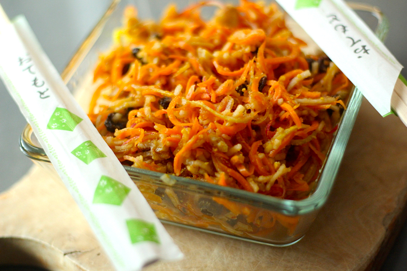 Glazed Carrot Apple Slaw