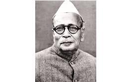 बाबू राम नारायण सिंह की जीवनी