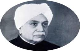 Photo of हरविलास शारदा की जीवनी – Harbilas Sharda Biography Hindi
