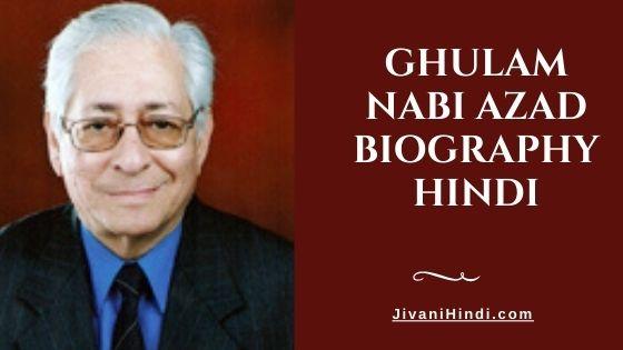 Soli Jehangir Sorabjee Biography Hindi