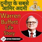 Warren Buffett Ki Jivani