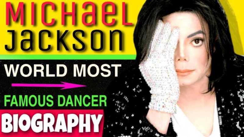 Michael Jackson Biography In Hindi । माइकल की जीवनी