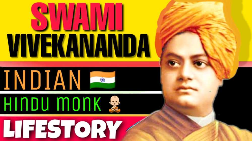 Swami Vivekananda Biography In Hindi | स्वामी विवेकानन्द की जीवनी