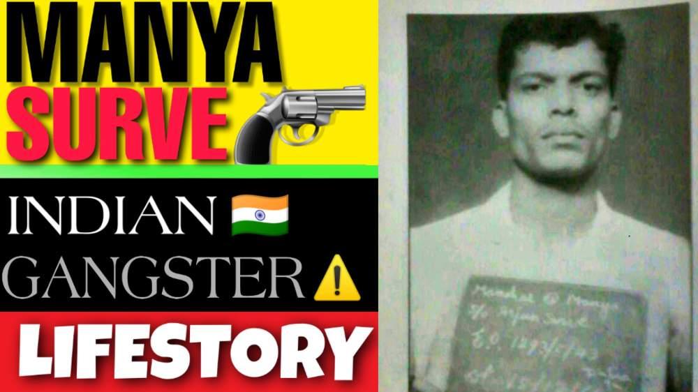 Manya Surve Biography In Hindi |  (Underworld Don 🔪💣)