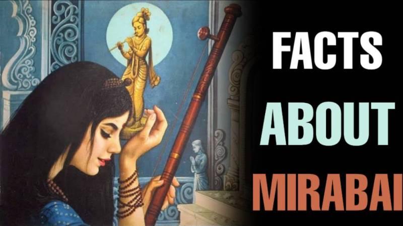 Meera Bai ka Jivan Parichay