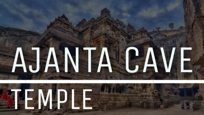 Ajanta Cave History In Hindi