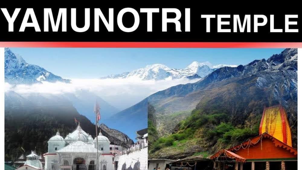 Yamunotri Temple History – ( यमुनोत्री धाम का इतिहास )