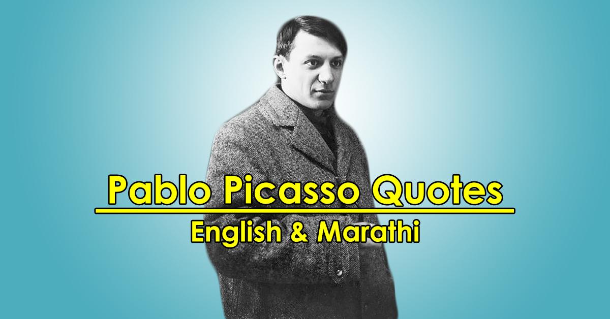 Pablo Picasso Quotes Marathi