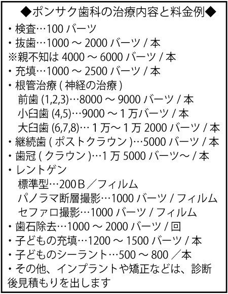 日本語での対応だからとっても安心。