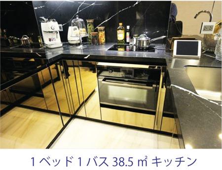 秀逸なキッチンデザインとその機能性
