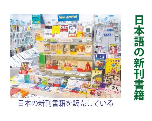 東京堂書店の2018年2月20日のおすすめ新刊