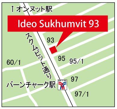小林ミシュラン 5つ星への道、第132回はBTSバンチャーク駅近くに完成した新築高層コンド「Ideo Sukhumvit 93 」