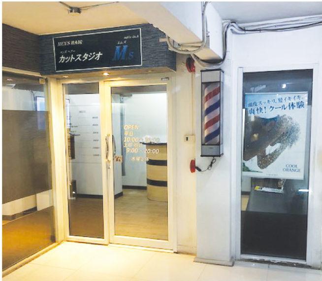 日本人が常駐しているカットスタジオ「エムズ」