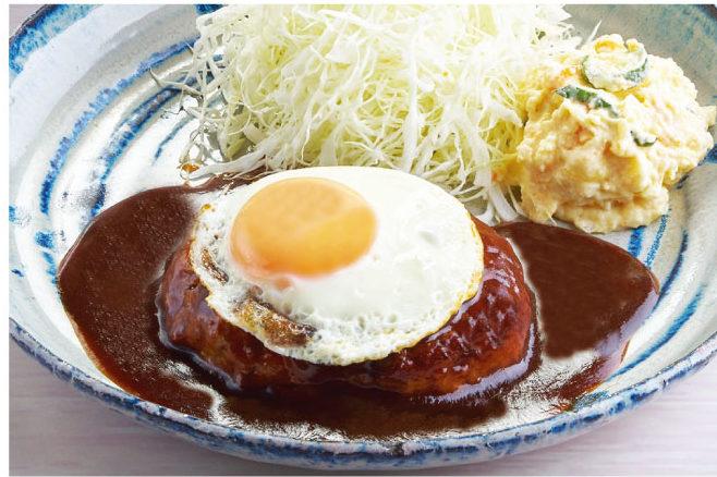 ハンバーグステーキ 450B →225B