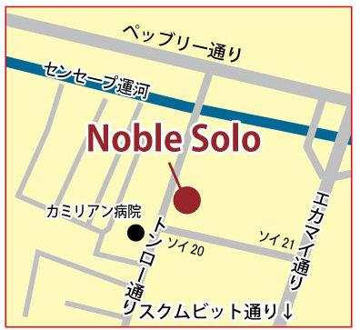 ノーブル ソロの地図