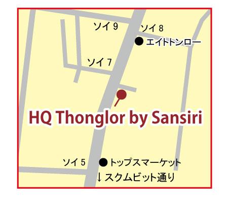 エイチキュウ バイ サンシリの地図