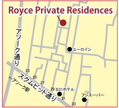 ロイス プライベート レジデンスの地図