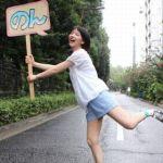 のん 能年玲奈 ブログ 画像 かわいい 岩手県 知事 支援策 観光大使 HEART 小泉今日子 独立 女優