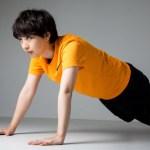 体幹リセットダイエットの評判や効果ってどうなの?筋肉痛や頭痛がひどいってマジ?