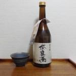 夢心酒造 奈良萬 純米酒