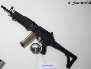 OFB Amogh 5.56mm carbine