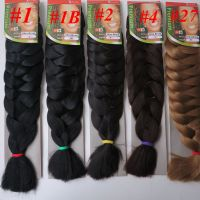 OUTRE XPRESSION KANEKALON BRAID - JJBraids