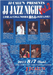 JJ JAZZ NIGHT