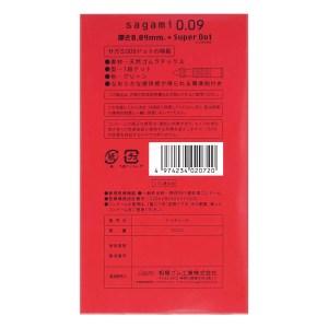 Sagami 相模 0.09 凸點 10 片裝 (日本版)