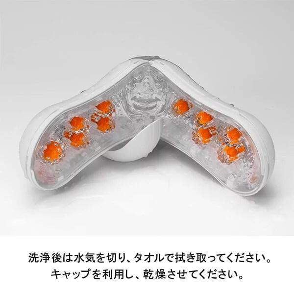 TENGA Flip Orb Orange Crash 飛機杯