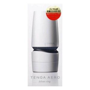 TENGA AERO 撥盤式氣吸杯 (銀灰環)