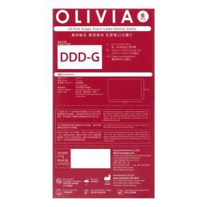 奧莉維亞 葡萄香味 6 片口交膜片