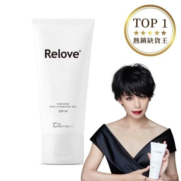 RELOVE-私密肌傳明酸美白潔淨精華凝露-120ml