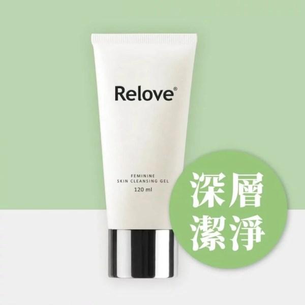 RELOVE-私密胺基酸清潔凝露-120ml