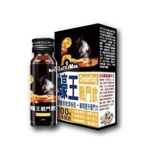 蠔王戰鬥飲 Battleman – (生蠔精華-補鋅養精) 一盒2支