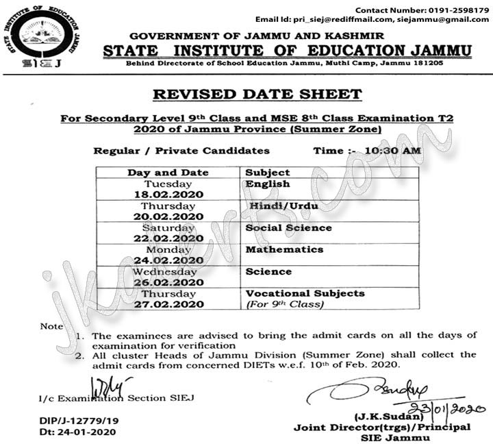 State Institute of Education SIE Jammu Date Sheet Class 8th 9th.