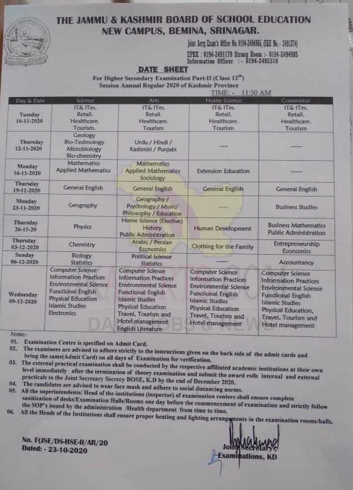 JKBOSE Class 10th, 12th Date Sheet Kashmir.
