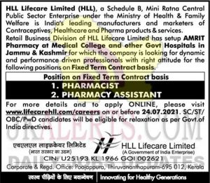 HLL Lifecare Limited Jobs recruitment 2021.