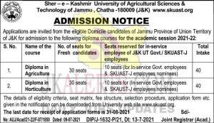 SKUAST Jammu Admission 2021.