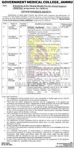 GMC Jammu Jobs recruitment 2021 various posts